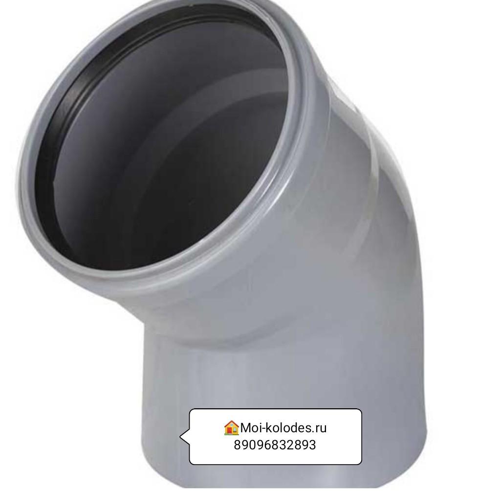 отвод-угол для разветвления на септик в Быково